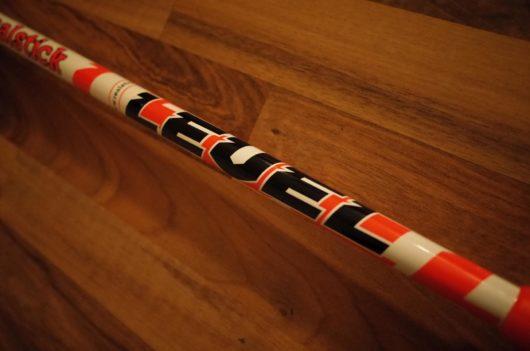 Floorballschläger in weiß und orange
